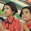 クレラップ新CM子役のおかっぱの女の子がかわいい!6代目「クレハカット篇」の姉妹!