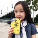 マレアエマ(子役)の歌唱力が凄すぎる!アメリカの7歳の女優の可愛い画像!