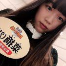 菜摘(現役女子大生シンガー)はぷらそにかでも活躍!【カラオケバトル】